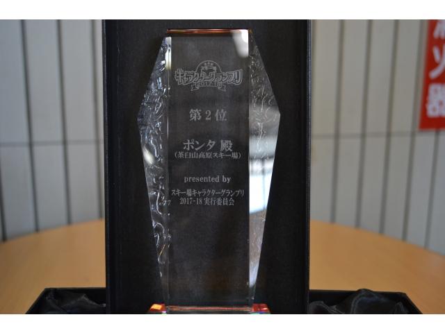 キャラクターグランプリ第2位入賞記念イベントを開催します。