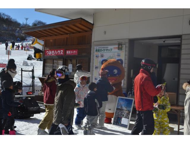 *スキー場イベント*