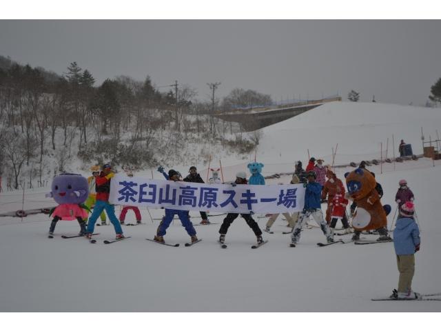 19~20 茶臼山高原スキー場イベント情報